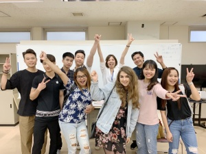 Sanko Japanese Language School Tokyo