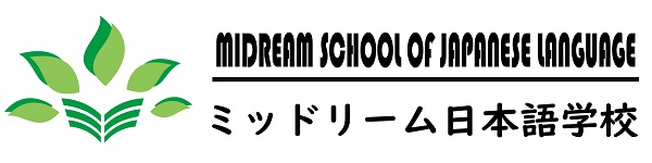 Курсы в школе Midream School of Japanese Language