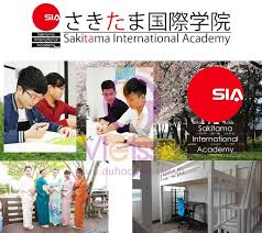 Sakitama International Academy<span class='lable-new'>NEW</span>