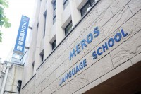 Meros Language School