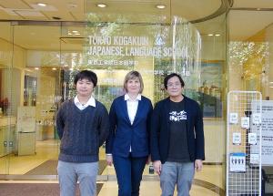 Tokyo Kogakuin Japanese Language School<span class='lable-new'>NEW</span>