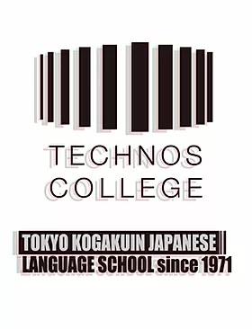 Курсы в школе Tokyo Kogakuin Japanese Language School