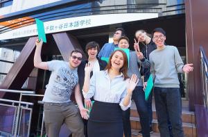 Sendagaya Japanese Institute<span class='lable-new'>NEW</span>