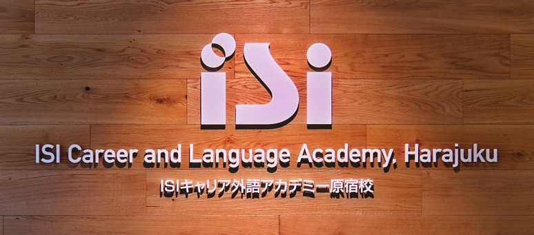 ISI Career and Language Academy, Harajuku