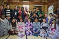 Kyoto International Academy