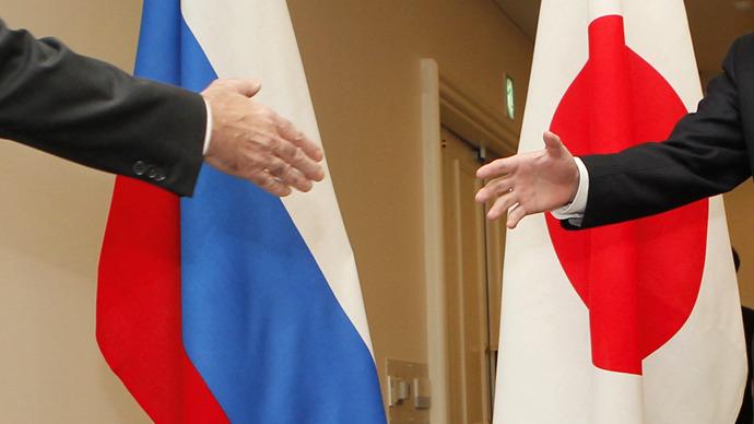 1 февраля Япония и Россия обсудят совместную деятельность на островах