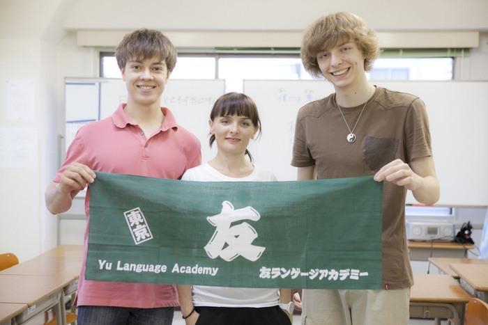 Скидки на обучение в школе Yu Language Academy