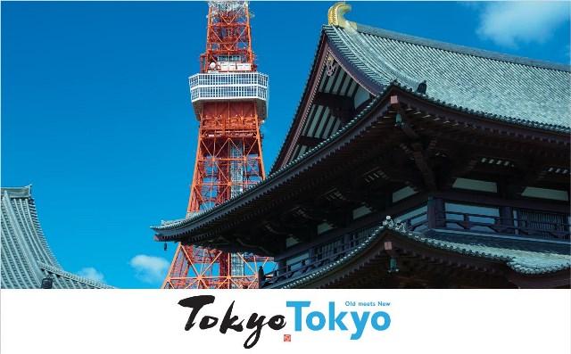Создан новый логотип Токио для продвижения города в качестве туристического направления
