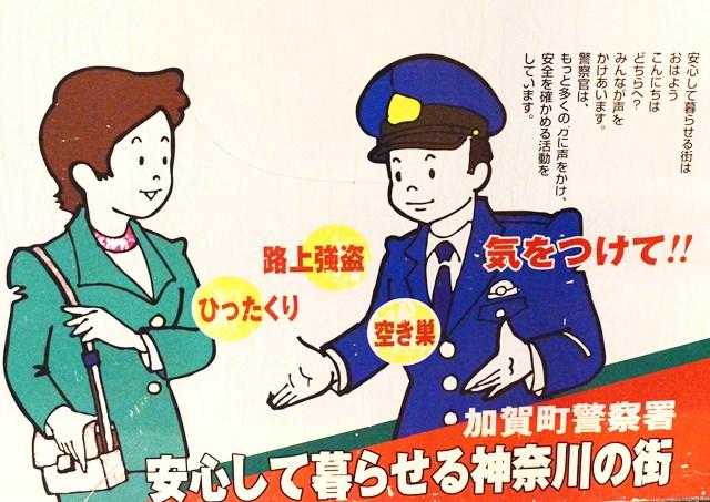 Токийский университет обеспечит прокуратуру устными переводчиками
