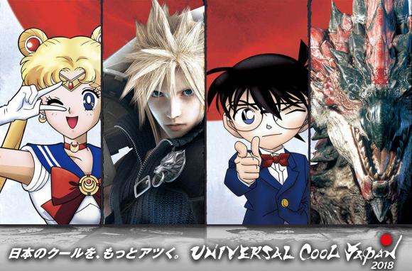 Аттракционы «Сэйлор Мун» и «Последняя фантазия» появятся в Universal Studios Japan