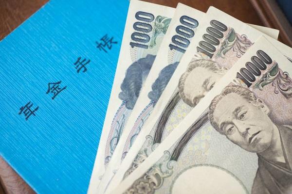 Иностранцы получат японскую пенсию, осуществляя взносы лишь в течение 10 лет