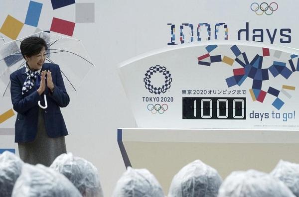 Токио отметил 1000 дней до Олимпиады 2020