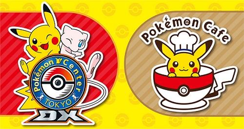 В Токио откроется постоянное кафе Pokemon