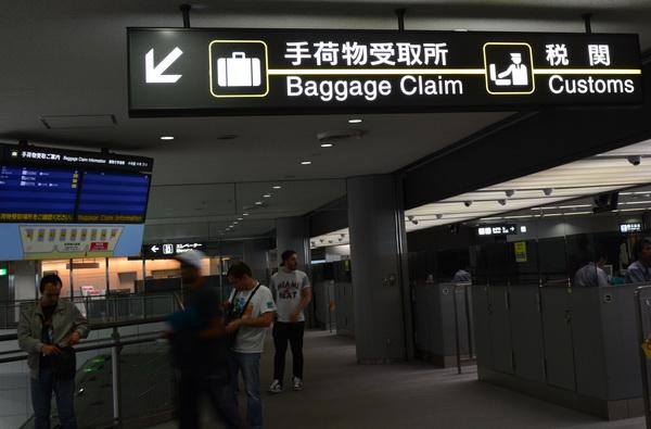 Аэропорт Нарита в Токио установит новую систему инспекции багажа