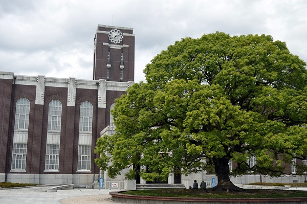 Киотский университет опередил Токийский университет в рейтинге