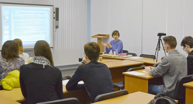 Приглашение на семинар об учебе и работе в Японии в Екатеринбурге