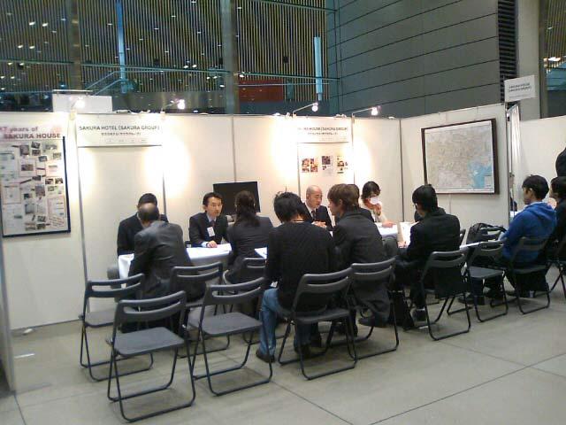 В Токио проходит мероприятие по трудоустройству иностранных студентов