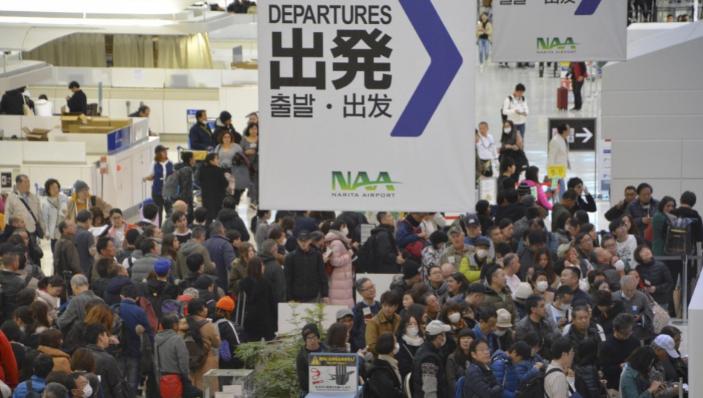 Япония начала взимать налог на выезд
