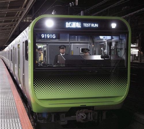 Железнодорожная компания JR East провела пробный запуск автоматического поезда в Токио