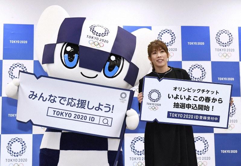 Прием заявок на билеты на Олимпийские игры в Токио откроют в апреле