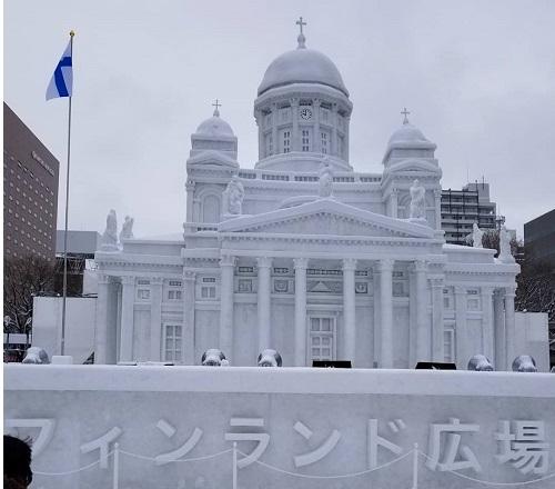 Снежный фестиваль в Саппоро привлек рекордные 2,74 млн человек