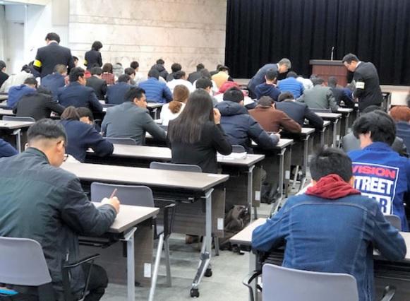 В Японии прошли первые экзамены на получение рабочей визы