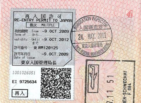 Новые правила въезда в Японию для обладателей разрешения на повторный въезд re-entry permit