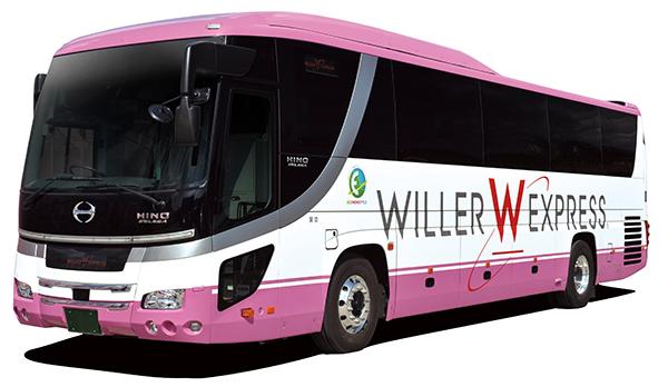 Новый проездной билет на автобусы в Японии
