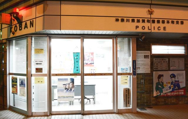 Сервис на английском языке в двух полицейских будках Токио