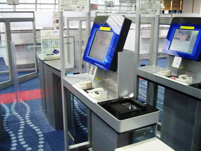 Автоматический паспортный контроль для иностранных граждан