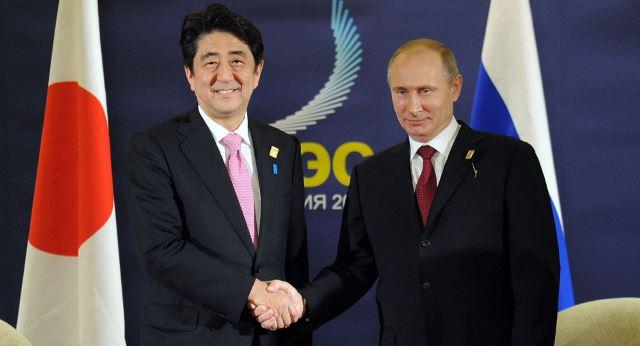 Япония и Россия облегчат визовые правила для развития туризма