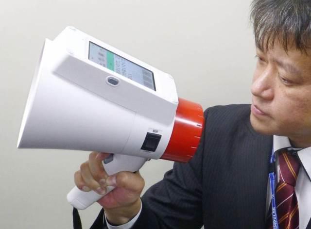 Мегафон «Панасоник», который умеет переводить