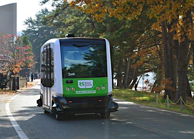 Автобус-робот протестировали в Акита