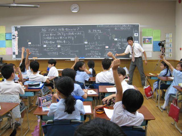 Японские ученики заняли первые места по математике и естествознанию