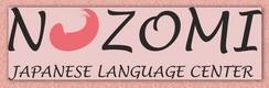 https://nozomi-school.ru/